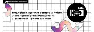 Wystawa Dobry Wzór 2016