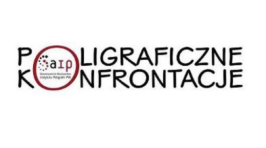 XXXVIII Poligraficzne Konfrontacje - Innowacyjna firma. Wsparcie dla przedsiębiorców z funduszy europejskich