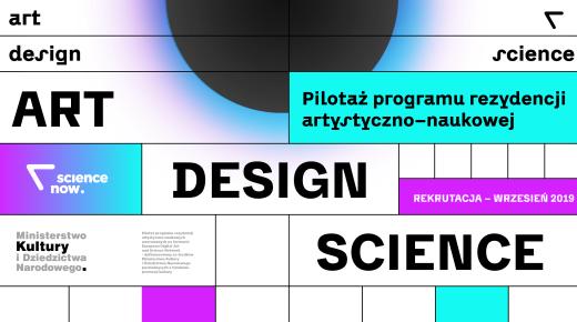 IWP partnerem pilotażowego programu rezydencji Art+Design+Science